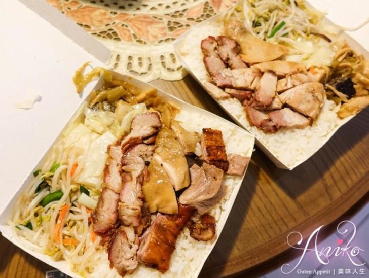 2019 04 25 124946 - 香港燒臘快餐便當,台南東區東安路燒臘,高CP值也是成大學生最愛