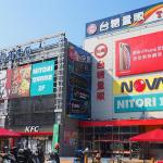 家樂福將接手台糖量販店,台糖旗下量販店營運至6月中!