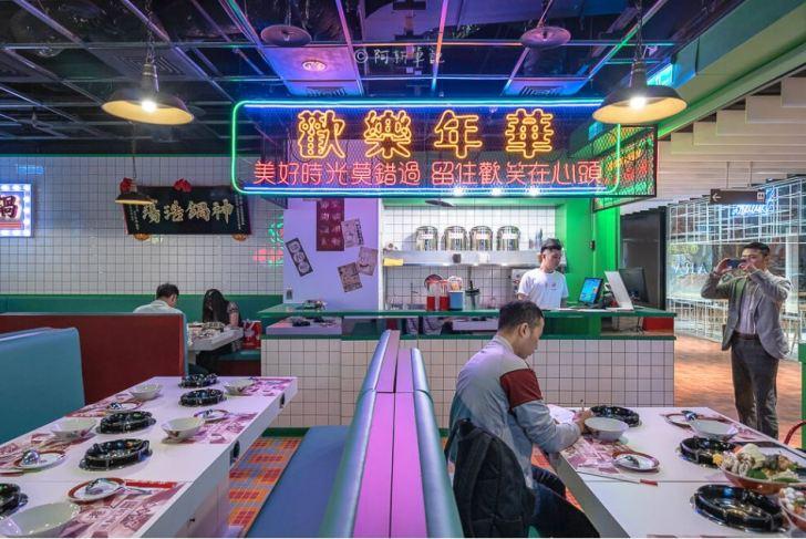 2019 04 26 152052 - 2019年4月台中新店資訊彙整,28間台中餐廳懶人包
