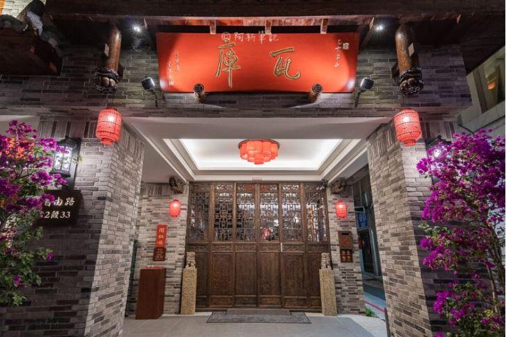 2019 05 01 201156 - 2019年4月台中新店資訊彙整,28間台中餐廳懶人包