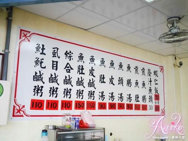 2019 05 02 142728 - 台南早餐選擇之一,觀光客必吃的阿堂鹹粥,中午12點就結束營業早鳥才吃的到