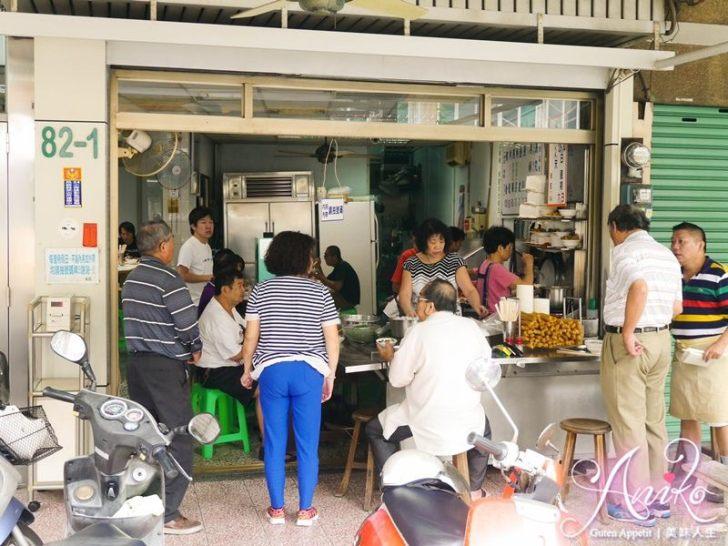 2019 05 03 102855 - 永記虱目魚丸,三代傳承的台南早餐,虱目魚丸湯+肉燥飯的最佳拍檔
