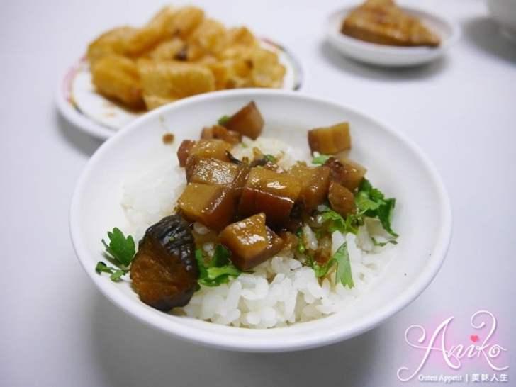 2019 05 03 102912 - 永記虱目魚丸,三代傳承的台南早餐,虱目魚丸湯+肉燥飯的最佳拍檔