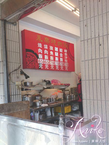 2019 05 03 185240 - 台南永樂市場美食,帶沙拉的永樂燒肉飯,飯後再來個修安扁擔豆花當甜點