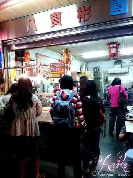 2019 05 07 101100 - 台南國華街美食八寶彬圓仔惠,整碗疊高高的八寶冰還有QQ的湯圓和粉角,好消暑