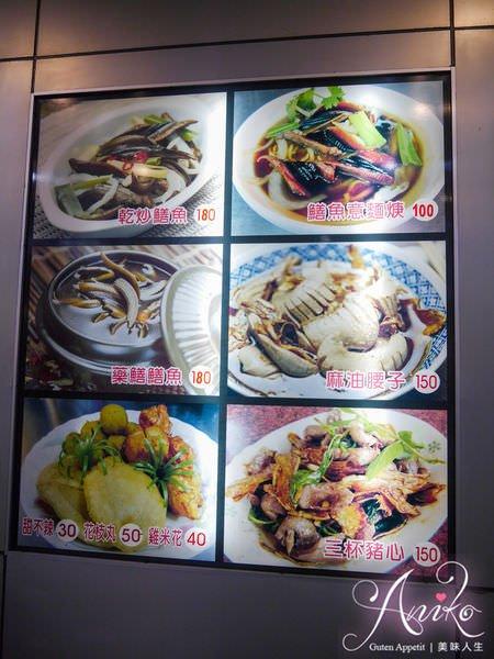 2019 05 07 101222 - 西門圓環旁的台南小吃,到台南不能少了鱔魚意麵這一味,吃鱔魚意麵就到阿輝炒鱔魚