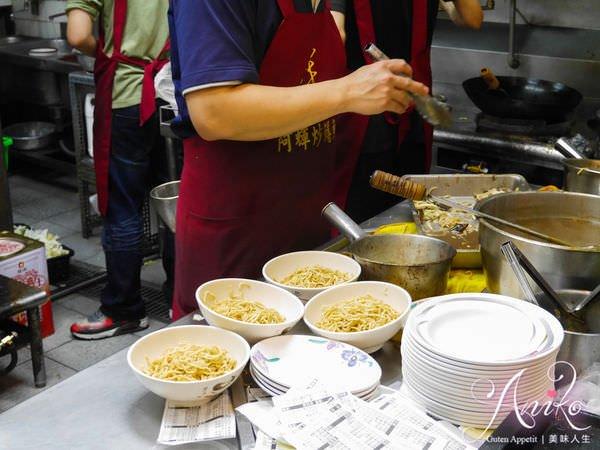 2019 05 07 101224 - 西門圓環旁的台南小吃,到台南不能少了鱔魚意麵這一味,吃鱔魚意麵就到阿輝炒鱔魚