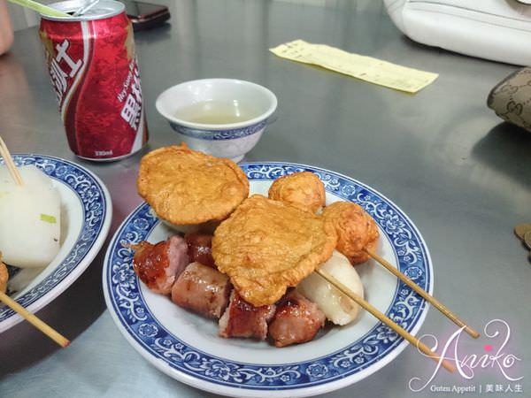 2019 05 08 111258 - 低調不起眼的台南美食,阿輝黑輪就是生意強強滾,無論何時都有排隊的人潮