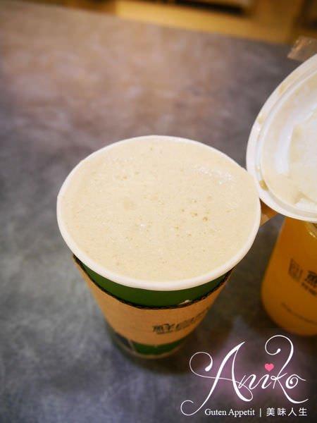 2019 05 13 155426 - 台南手搖飲料鮮自然特極茶飲,主打喝得到現泡回甘的台灣高山茶