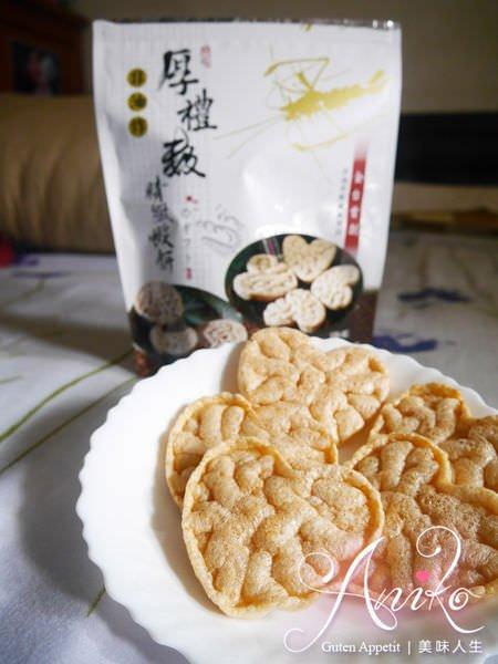 2019 05 13 160638 - 安平小舖首創非油炸蝦餅店,美味健康無負擔的蝦餅,絕對是台南伴手禮首選