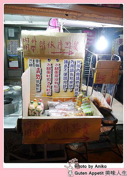 2019 05 22 151020 - 豆奶宗從宵夜時段營業到早上的台南宵夜早餐店,沙茶蛋餅必點