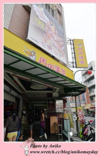 2019 05 22 162826 - 台南早餐再來個不一樣的,丹丹漢堡不是只能點漢堡,還有粥和麵線