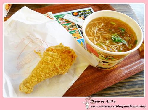 2019 05 22 162835 - 台南早餐再來個不一樣的,丹丹漢堡不是只能點漢堡,還有粥和麵線