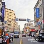 台中新商圈-模範街美食初整理,文青風、網美店、傳統小吃、異國料理通通有,這篇快收藏~~
