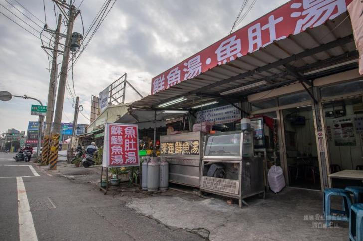 2019 05 24 093635 - 台南長溪路無名魚肚湯•鮮魚湯,美味深海鮮魚湯一定要點
