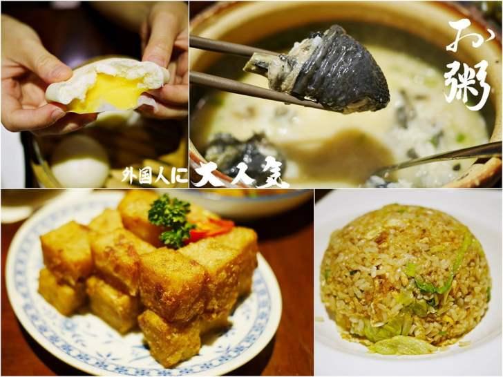 2019 05 26 160350 - 台中西區    十二月粥品• 茶飲• 私房菜,老宅院的粥品私房料理,不僅國人喜愛,連外國觀光客也很哈這味