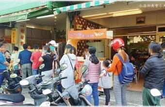 2019 05 26 215623 - 台中銅板美食║科博館水煎包,在地近一甲子的老店,甜甜圈、水煎包、芋頭酥、潛艇堡通通推薦~