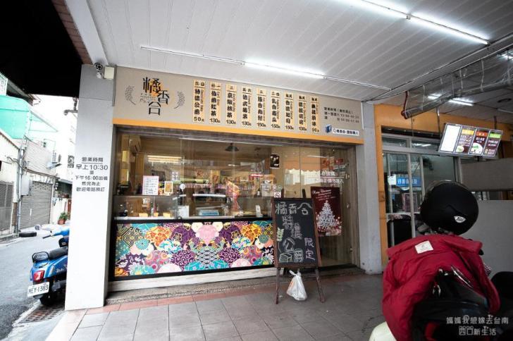 2019 05 27 100734 - 橘香合烘培坊-蛋糕職人,綿密的台南古早味蛋糕,珍珠奶茶蛋糕也要買一下