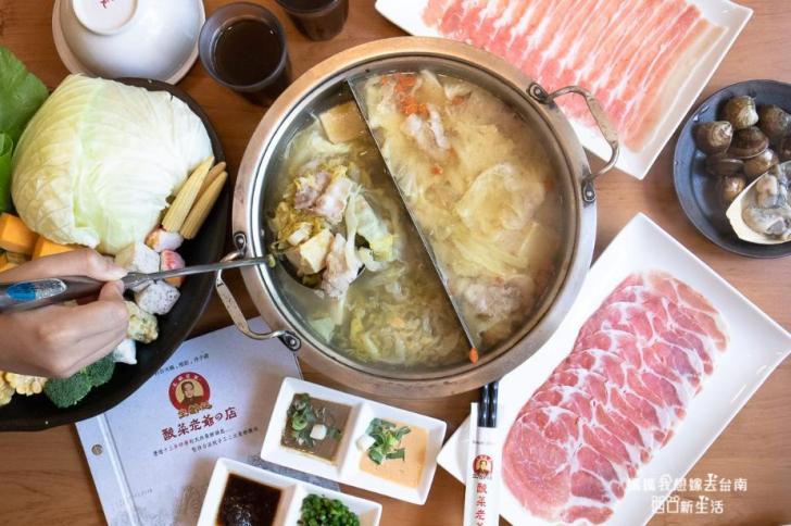 2019 05 28 095955 - 延齡堂-高粱酸白菜火鍋,超美味的台南酸菜白肉鍋,再推蒜頭鍋必點