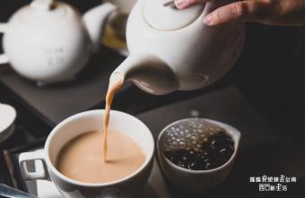 2019 05 30 110322 - 珍珠奶茶創始店翰林茶館,來杯珍奶和三五好友聚餐聊天好地方