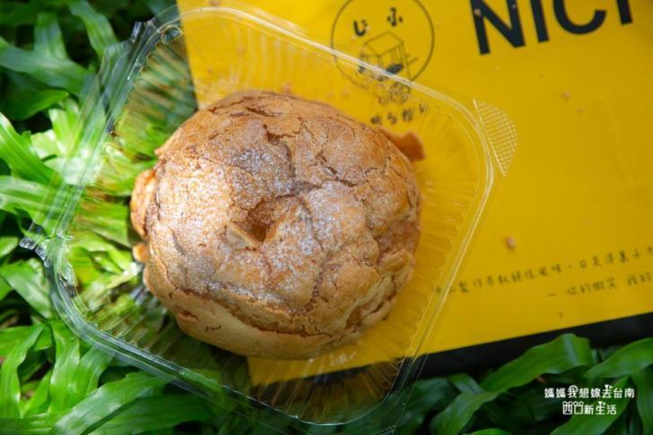 2019 05 30 112201 - 台南新光三越美食日芙洋菓子,黃金流沙波蘿泡芙讓人印象深刻