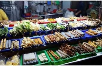 2019 05 30 225743 - 忠孝夜市素食║精選7、80種串燒、全素雞排、時蔬、花枝圈、時蔬、烤肉、鹹酥雞任你挑~
