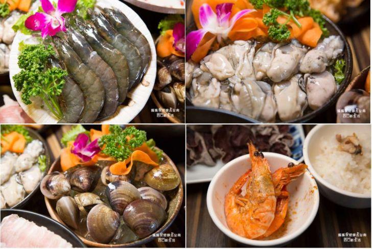 2019 06 03 110830 - 價格親民食材新鮮台南火鍋,就算是熱翻的夏天也要吃勾勾鍋