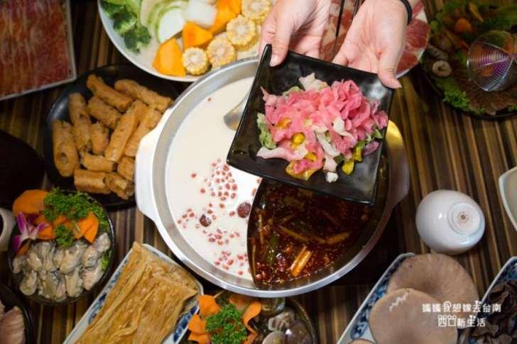 2019 06 03 110847 - 價格親民食材新鮮台南火鍋,就算是熱翻的夏天也要吃勾勾鍋