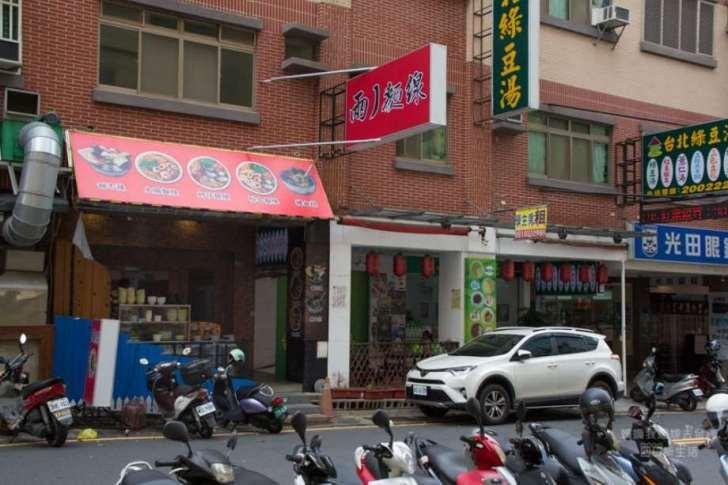 2019 06 03 112943 - 兩丿麵線成大學區附近的台南大腸蚵仔麵線,米血Q軟好吃