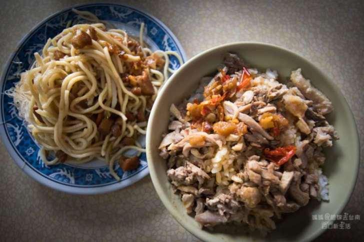 2019 06 05 103947 - 阿明食堂從攤車賣到有店面,受學生與在地人喜愛的台南崑山美食