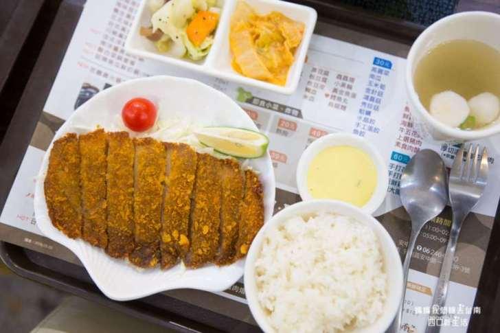 2019 06 05 104246 - 台南安南區小火鍋,主打天然健康取向洋南瓜鍋物專賣