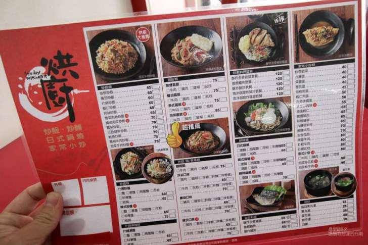 2019 06 06 100427 - 台南東區平價美食可以免費加飯、加麵,價位平易近人、選擇性又多的烘廚