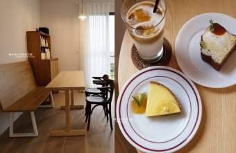 2019 06 08 232302 - 鐵木Ironwood-田野中的新地點好隱密,想享用甜點咖啡先爬三樓