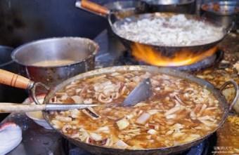 2019 07 03 145539 - [板橋美食] 黃石市場裡的一頁傳奇  高記生炒魷魚
