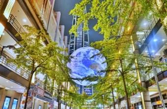 2019 07 24 214820 - [台北信義區] 蓋亞地球漂浮在香堤大道 來這裡做做太空人的夢吧