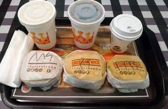 2019 08 04 140628 - 漢堡王超省早安餐 起司蛋堡35元起 +10元有美式咖啡或小杯冷飲 平價速食早餐新選擇