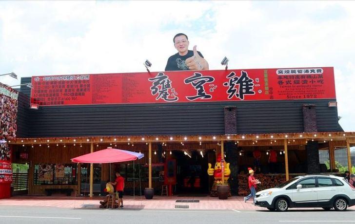 2019 08 10 200309 - 東山路美食小吃有哪些?8間台中東山路美食餐廳懶人包