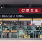 限時七週!漢堡王優惠券買一送一又來了!裡面最划算的其實是~