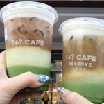 7-11新品「冰抹茶咖啡奶霜」,全台只有這四家7-11有,其中一間在台中!
