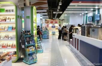 2019 08 23 213440 - 全台中第一間7-11全新「Big7」複合門市,融合精品咖啡、書店、糖果屋、烘焙、超商等元素~