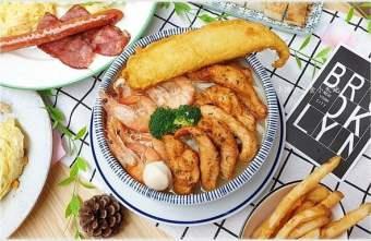 2019 08 25 221528 - 奧樂美特Junior,美式餐廳賣鍋燒麵?美式餐廳結合台灣小吃,無限創意,還有早午餐全天候供應
