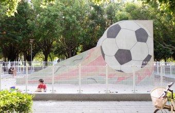 2019 08 27 124042 - 大肚運動公園-足球造型溜滑梯、籃球場、網球場、遊樂器材,還有一片綠油油草地,大肚萬興宮對面