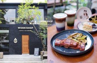 2019 08 27 184535 - Workshop Tea Room & Foods|全天候早午餐跟甜點,還有二層樓高超好拍英式風格茶罐打卡牆,近廣三SOGO百貨