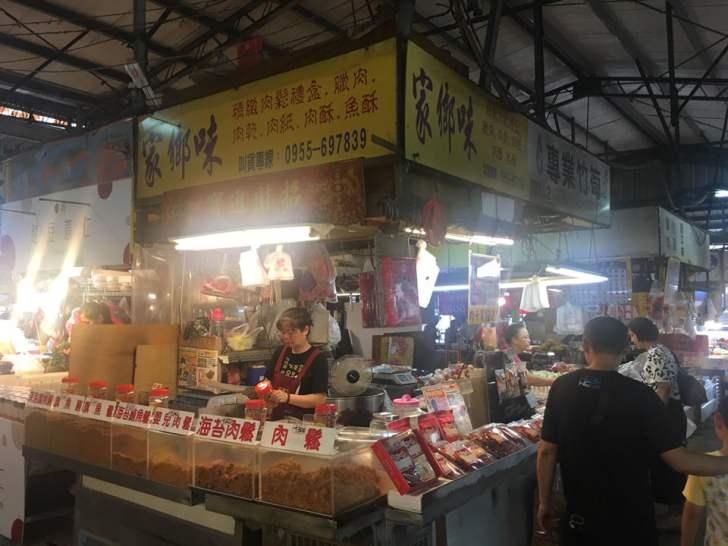 2019 09 02 151616 - 北平路黃昏市場美食,壽司、烤鴨、滷味都在這