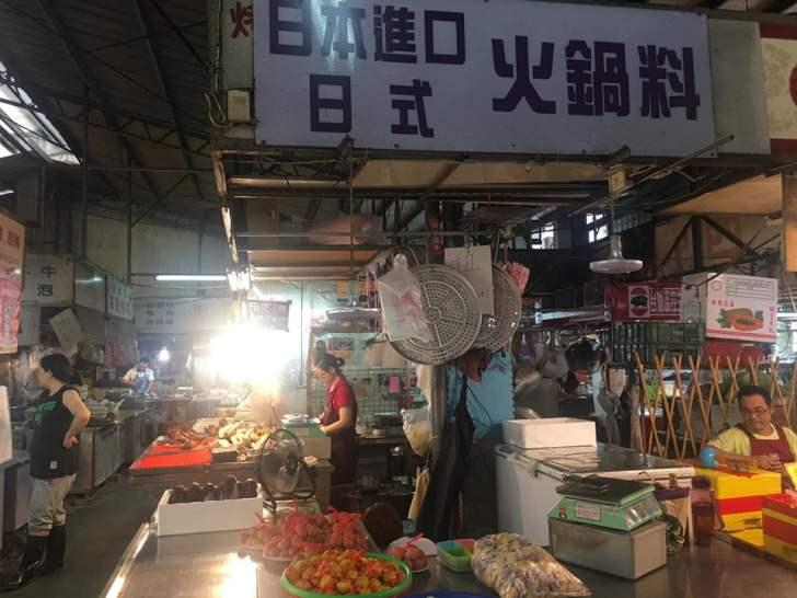 2019 09 02 151643 - 北平路黃昏市場美食,壽司、烤鴨、滷味都在這