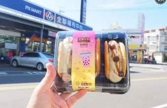 2019 09 07 123724 - 全聯黑糖珍奶甜點,限時14天快閃,珍奶控們快去搶購軟Q的珍奶甜點~