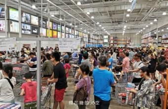 2019 09 08 224139 - 中秋烤肉台中好市多COSTCO肉類海鮮特價資訊,要來先有排隊的準備