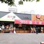 涮乃葉日式涮涮鍋吃到飽台中福科店-台中首間路面店,平日午餐378元起,鮮蔬甜點肉品吃到飽