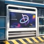 2020台灣燈會年底在台中登場,3個燈區共65天展期,新出爐的識別LOGO看過了嗎?