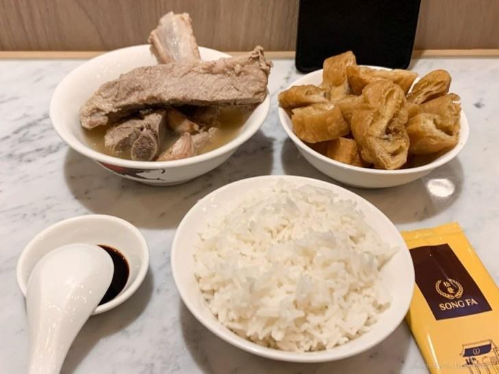 2019 10 02 090900 - 新加坡美食來台! 松發肉骨茶 台灣一號店進駐東區忠孝復興 SOGO B2
